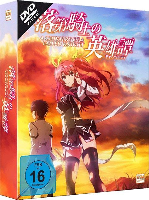DVD Cover: A Chivalry of a Failed Knight - Gesamtedition
