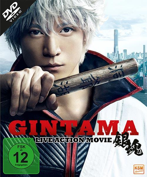 DVD Cover: Gintama - Live-Action-Movie