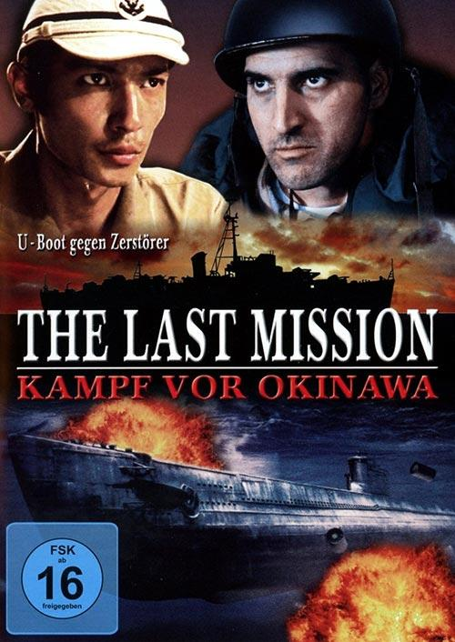 DVD Cover: The Last Mission - Kampf vor Okinawa