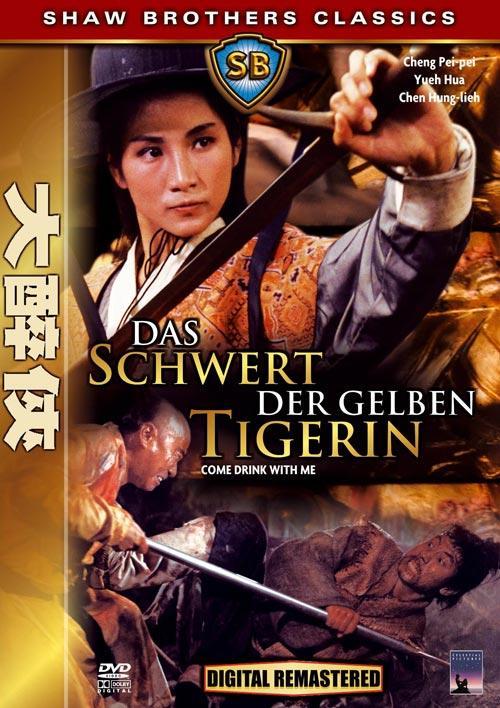Das Schwert Der Gelben Tigerin