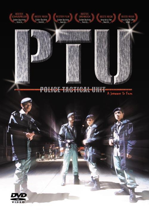 DVD Cover: PTU - Police Tactical Unit