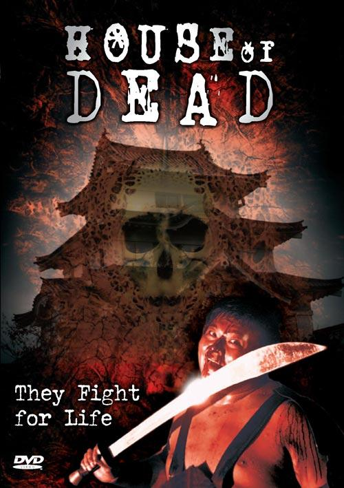 DVD Cover: House of Dead