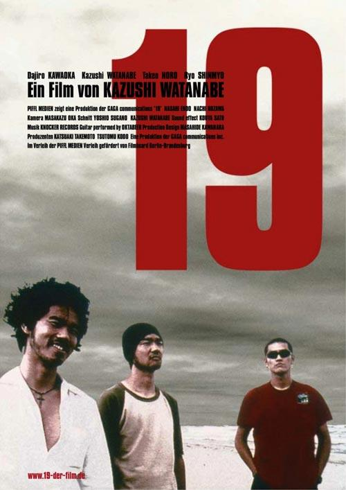 DVD Cover: 19