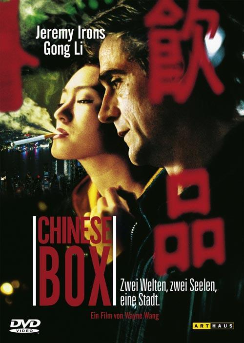 смотреть китайская шкатулка смотреть онлайн: