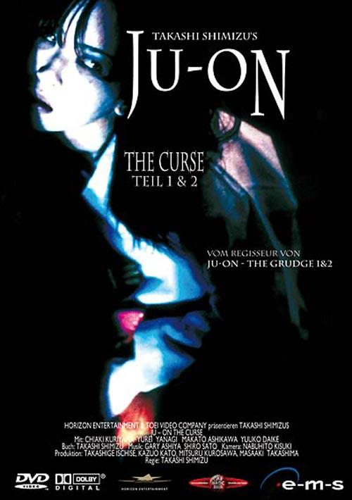 DVD Cover: Ju-on - The Curse - Teil 1+2