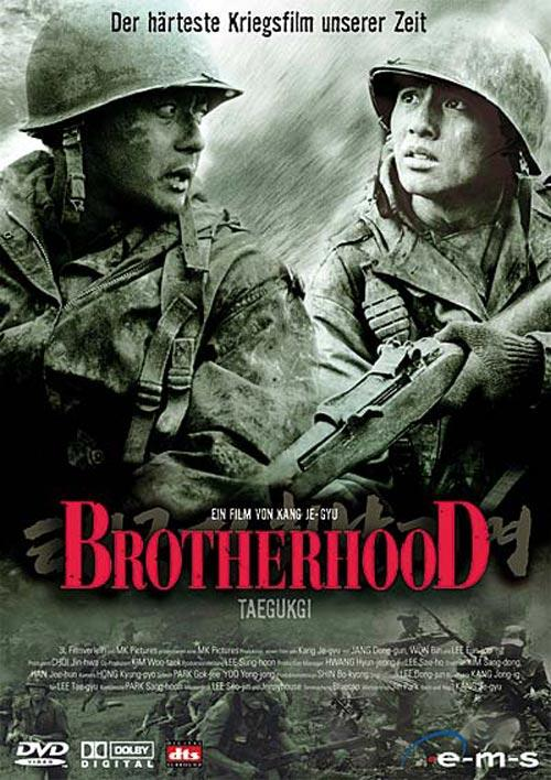 DVD Cover: Brotherhood