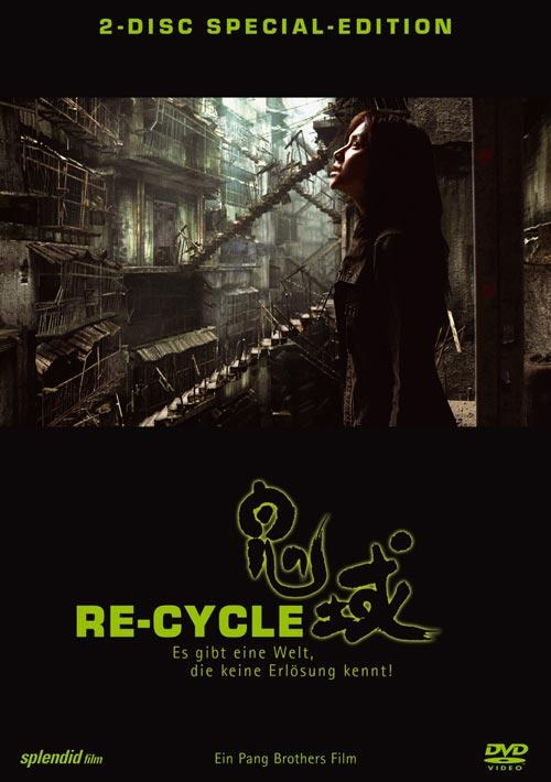 DVD Cover: Re-Cycle - 2-Disc Special-Edition