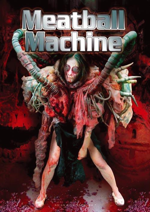 DVD Cover: Meatball Machine