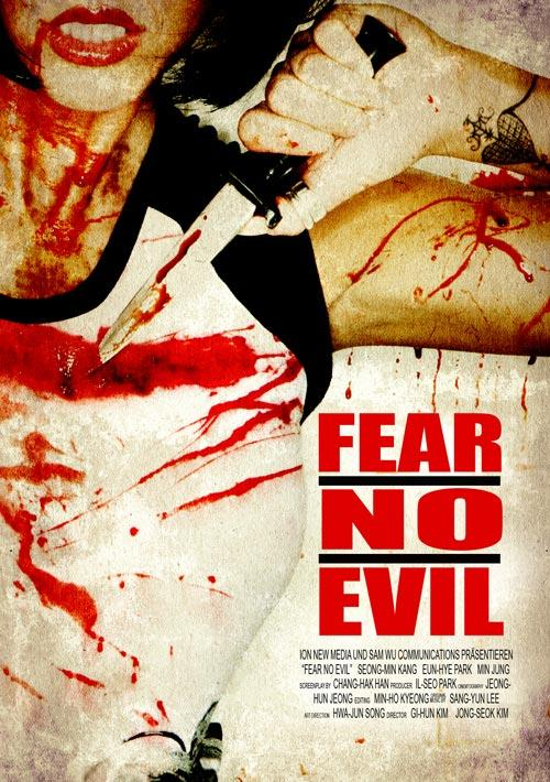 DVD Cover: Fear No Evil