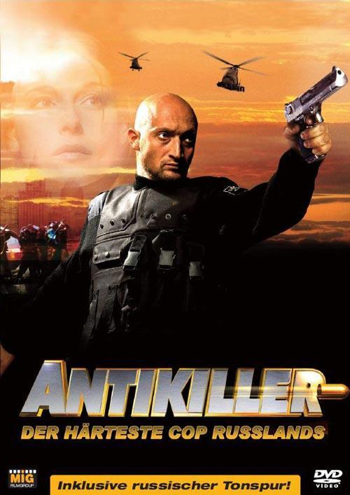 Antikiller (2002) - IMDb