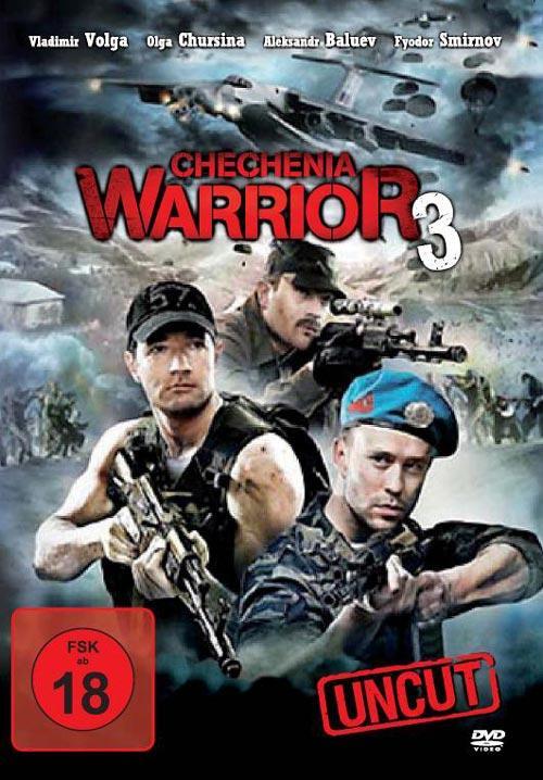 Chechenia warrior 3 die entscheidung uncut dvd kaufen for Voga deutsche seite