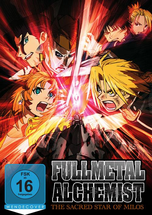 DVD Cover: Full Metal Alchemist - The Sacred Star of Milos