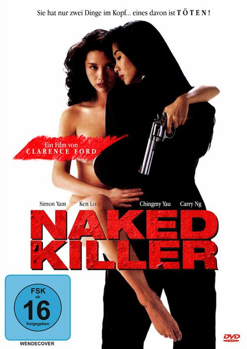 DVD Cover: Naked Killer
