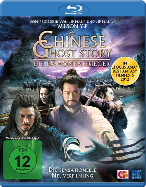 DVD Cover: A Chinese Ghost Story - Die Dämonenkrieger
