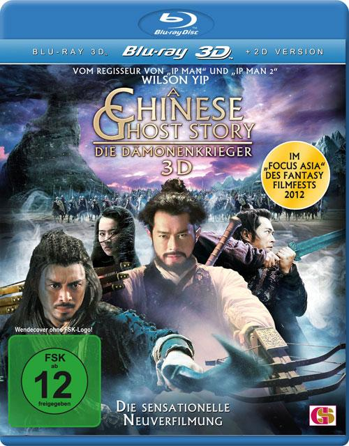 DVD Cover: A Chinese Ghost Story - Die Dämonenkrieger - 3D