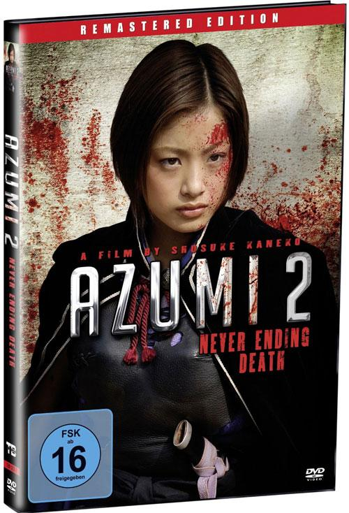 DVD Cover: Azumi 2 - Never Ending Death