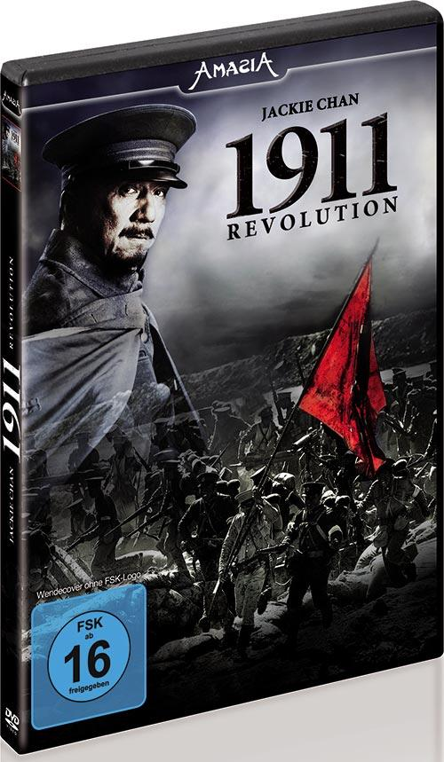 DVD Cover: 1911 Revolution