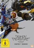Digimon Adventure tri. - Chapter 1 - Reunion