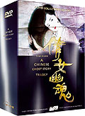 A Chinese Ghost Story Trilogy - Collector's Edition