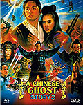 A Chinese Ghost Story 3 - Limited Edition